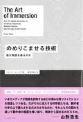 9784845912056-cover.jpg