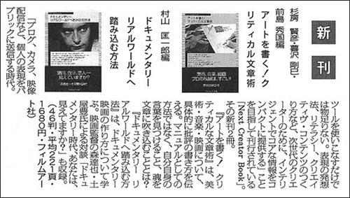 NCB_dokusho.jpg
