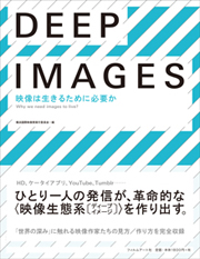 cover_H1.jpg