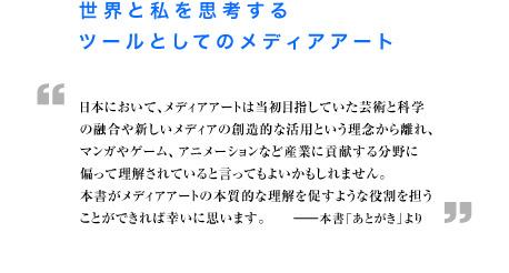 media_hp.jpg