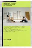 mingei_jacket_HP.jpg